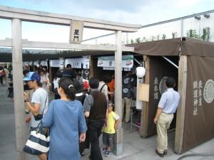 九州ワインフェスタ入口