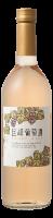 巨峰葡萄酒スウィート