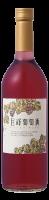 巨峰葡萄酒ルージュ