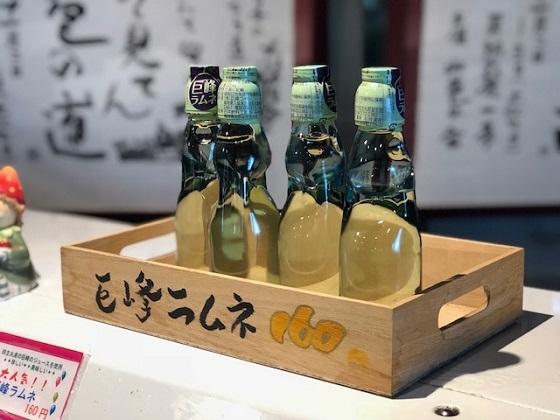 らむねええ (1)